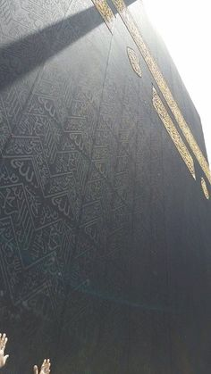 So close you can almost... touch it.... the beautiful Kaaba