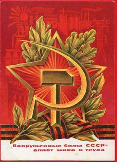 Soviet Postcard Vintage Soviet Propaganda Soviet by RarityFromAfar, $3.99