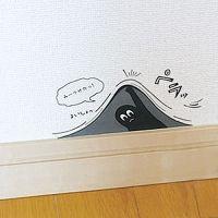 데꼴 몬스터 월데코 스티커 - 벽지넘기기 ※ 일본 DECOLE 예쁜 벽장식 그래픽 벽지, 포인트시트, 인테리어 소품
