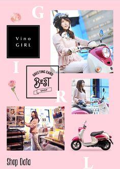 Vino GIRL