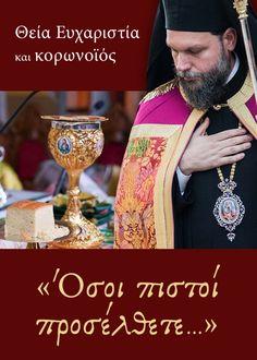 Orthodox Christianity, Spirituality, Spiritual