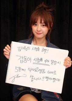 김지원 / Kim Ji Won                                       #kpop #kdrama #drama #actress #actors #model #kimjiwon #김지원