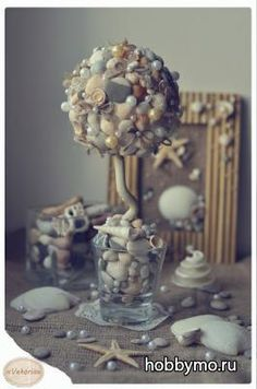 A stylish modern topiary made of shells can become a real decoration of the house and fill it with positive emotions. Topiary made of shells can be very beautiful and interesting, most importantly, make a little effort to create them. Seashell Painting, Seashell Art, Seashell Crafts, Sea Crafts, Home Crafts, Diy And Crafts, Decorative Pebbles, Dremel Projects, Shell Ornaments