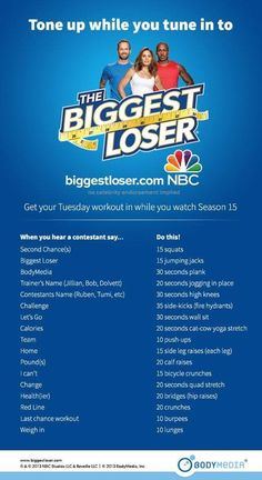Biggest Loser Workout, I realy want to do this