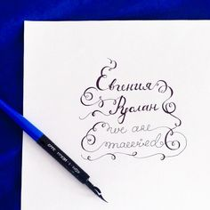 Instagram photo by @ksbalakireva #calligraphy #calligraphy #wedding #ink #copperplate #moderncalligraphy #lettering #art #handwriting #artist #goodtype #illustration #watercolor #writing #design #handmade #invitation #postcard #triangle
