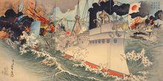 """MIT """"Great Japanese Naval Victory off Haiyang Island"""" print by Nakamura Shūkō, 1894 (26 Jun 14)."""