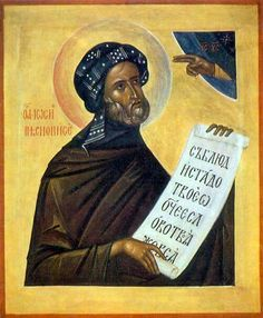 Saint Joseph the Hymnographer was born in Sicily in 816, the son of Plotinus and Agatha, who were Christians. In 830, he and his family moved to Greece to escape the Arab invasions of Sicily. After being brought up by pious parents, he became a monk at themonasteryof Latmos in his youth...