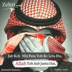 Pray Quotes, Allah Quotes, Wisdom Quotes, Islamic Love Quotes, Muslim Quotes, Hindi Quotes, Qoutes, Shayari Love Dard, Stylo Art