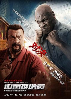 Former heavyweight champ, Mike Tyson (Ip Man and Aikido sensation Steven Seagal (Exit Wounds), have an appearance in China Salesman (aka Chinese Salesman), an action film written and directed by Tan Bing (aka Geng Weiguo). Streaming Movies, Hd Movies, Movies Online, Hd Streaming, Full Movies Download, Jurassic World, Action Movies To Watch, Action Film, Martial
