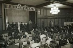 Friendship Force introduction meeting at the Ambassador Hotel in Seoul, April 1978