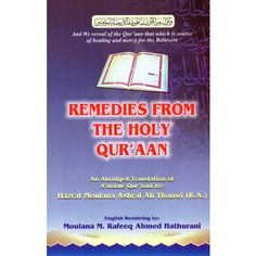 Remedies From The Holy Qur'aan  Hazrat Moulana Ashraf Ali Thanwi (R.A.)