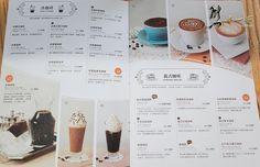 【台北中山捷運站下午茶】佐曼咖啡館|鬆餅 冰滴咖啡~周遊列國的Brunch食趣 - 熊本一家の生活紀實