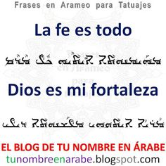 972 Mejores Imágenes De Tu Nombre En árabe Write In Arabic Your