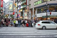 ikebukuro | Flickr - Photo Sharing!