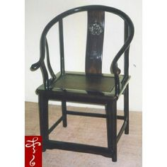 stool chair in chinese office japan 15 best 椅子 images on pinterest horseshoe armchair 58x46x90 cm carousell