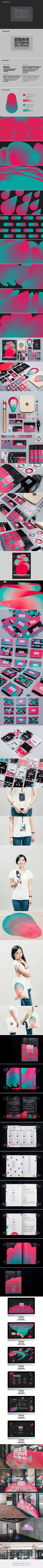 2016 OPEN HCI on Behance... - a grouped images picture - Pin Them All