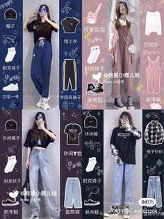 Korean Girl Fashion, Ulzzang Fashion, Asian Fashion, Korean Outfit Street Styles, Korean Outfits, Kpop Fashion Outfits, Edgy Outfits, Aesthetic Fashion, Aesthetic Clothes