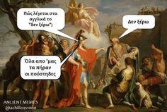 Ancient Memes, Sarcastic Quotes, Puns, Comedy, Jokes, Lol, Humor, Greeks, Image