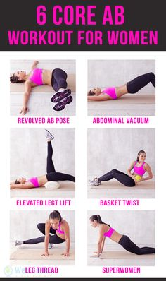 6 core ab workouts for women : #fitness #exercise #abs #slim #fit #beauty #health #workout #motivation #cardio #belly #woman-fitness #ab-workouts #ab-inspiration #weightloss #core