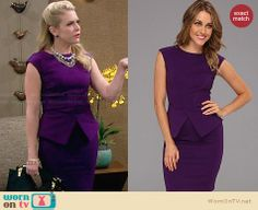 Melissa's purple peplum dress on Melissa and Joey. Outfit Details: http://wornontv.net/28033 #MelissaandJoey #fashion