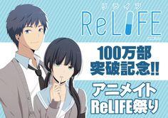 Kenshou Ono y Ai Kayano se unen al reparto del Anime ReLIFE.