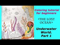 Coloring for beginners in 'The Lost ocean'. Part 3. Background - YouTube