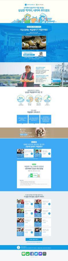 Web Design, Site Design, Event Banner, Web Banner, Web Mockup, Brand Guide, Magazine Layout Design, Promotional Design, Event Page