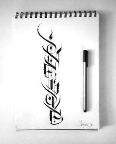 A love – love – Graffiti World Gothic Lettering, Chicano Lettering, Graffiti Lettering Fonts, Graffiti Alphabet, Alphabet Art, Typography Letters, Hand Lettering, Gothic Alphabet, Letter Art