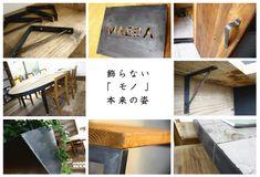 金属加工のオーダーメイドなら神戸の㈱ヤマナカ産業で規格外の生活を。DIY補助製品やオリジナルアイアン雑貨やアイアン家具(クロカワ)の製作やラック照明金物等、個人のお客様から業者の方まで1点物から量産まで金属加工オーダーメイドは神戸のヤマナカ産業にご相談下さい。