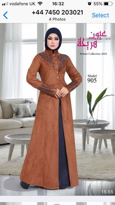 231 Best Gamis Images On Pinterest In 2019 Abaya Fashion Fashion