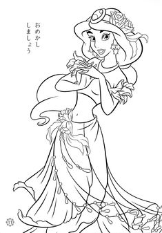 disney princess coloring pages team colors.html