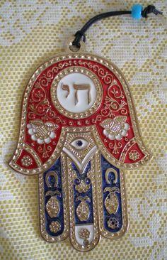 HEBREW HAMSA HAND CHAI RED BLUE ENAMEL WALL HANGING - NEW