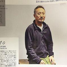 洋服屋になってから今も昔も大好きな憧れの人は大器さん。年を重ねる度に益々素敵になる。この年代の人に服の事を教えてもらった私たちは本当にラッキーだったと思うな。 #engineeredgarments #鈴木大器 - satsukihamakawa浜川(三宅)さつき (@satsukihamakawa) - Instaliga is the best instagram web-viewer