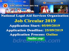 National Legal Aid Services Organization Job Circular 2019 Online Job Applications, Job Test, Newspaper Jobs, Job Advertisement, Job Information, Job Circular, Online Application Form, Job Portal, Job Fair