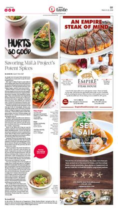 It Hurts So Good: Savoring MáLà Project's Potent Spices|Epoch Taste #Food #newspaper #editorialdesign