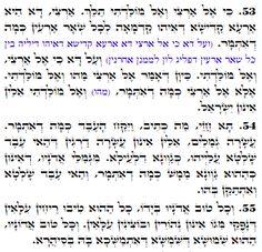 Daily teaching of the Zohar. Spirituality, Teaching, Math, Math Resources, Spiritual, Education, Early Math, Mathematics, Learning