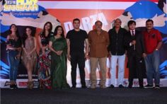 STAR STUDDED MAHURAT OF HINDI FEATURE FILM DARTA HAI KYU