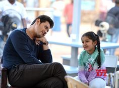 Choti Choti Baatein Sitara Are Stress Buster For Mahesh Babu Onsets Of Maharshi - Social News XYZ Indian Bollywood Actors, Mahesh Babu Wallpapers, Famous Indian Actors, Instagram Status, Stress Busters, Recent Movies, Actors Images, Daddy Daughter, Indian Movies