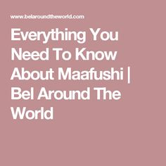 Everything You Need To Know About Maafushi | Bel Around The World