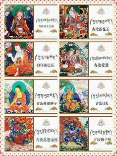 Guru Rinpoche Padmasambhava is coming soon Tibetan Art, Tibetan Buddhism, Vajrayana Buddhism, Buddhist Practices, Thangka Painting, Green Tara, Buddha Art, Spiritual Life, Tantra