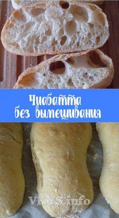 Bread, Food, Essen, Buns, Yemek, Breads, Sandwich Loaf, Eten, Meals