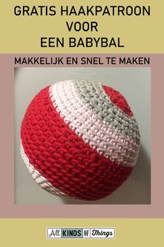 Crochet Ball, Knit Crochet, Architecture Tattoo, Crochet For Kids, Art Quotes, Free Pattern, Sewing Projects, Crochet Patterns, Baby Shower