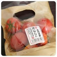 take away bag tomatoes