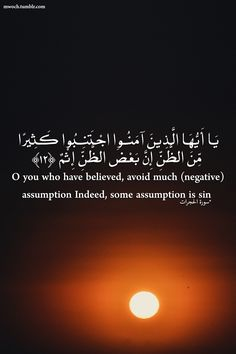 O you who have believed, avoid much (negative) assumption lndeed, some assumption is sin. Quran Book, Wise Quotes, Wise Sayings, Qoutes, Comfort Quotes, Quran Recitation, Prayer For The Day, Coran, Thinking Quotes