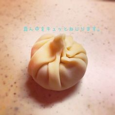 餃子の皮で 小籠包 by くっく☆マニアン | レシピサイト「Nadia | ナディア」プロの料理を無料で検索