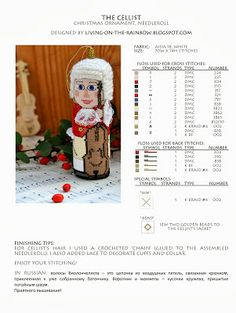 Christmas Ornament 'Cellist' Free Pattern 1/3