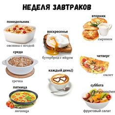 Veg Dishes, Food Dishes, Easy Cooking, Cooking Recipes, Clean Recipes, Healthy Recipes, Proper Nutrition, Aesthetic Food, Eating Habits