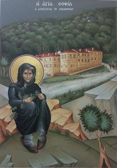 Πνευματικοί Λόγοι: Όταν η Αγία Σοφία της Κλεισούρας συνάντησε την Γερ...