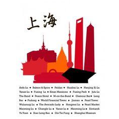 Custom Shanghai Poster - Zocou