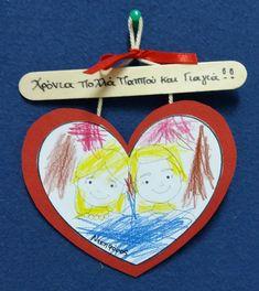 δωράκι για την Παγκόσμια Ημέρα Τρίτης Ηλικίας Grandparents Day Crafts, Mothers Day Crafts, Valentine Day Crafts, Happy Mothers Day, Valentines, Valentine's Day Crafts For Kids, Summer Crafts, Art Drawings For Kids, Cork Crafts